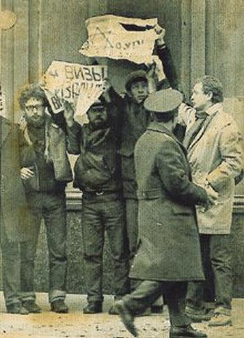 10янв1973Демонстрация евреевотказников