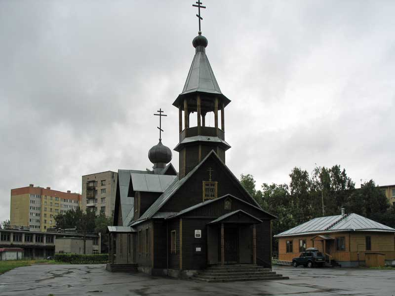 450px-Церковь_св._Петра_митрополита_Московского