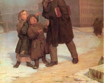 дети нищие фирс журавлев