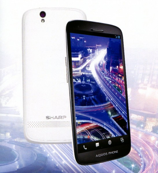 Sharp Aquos Phone SH930W