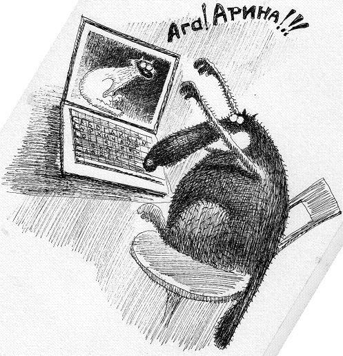 aga_arina