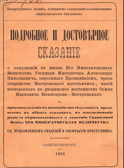 Komissarov_22