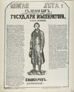 Komissarov_23