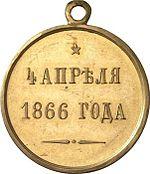 Komissarov_32