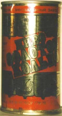beer_6