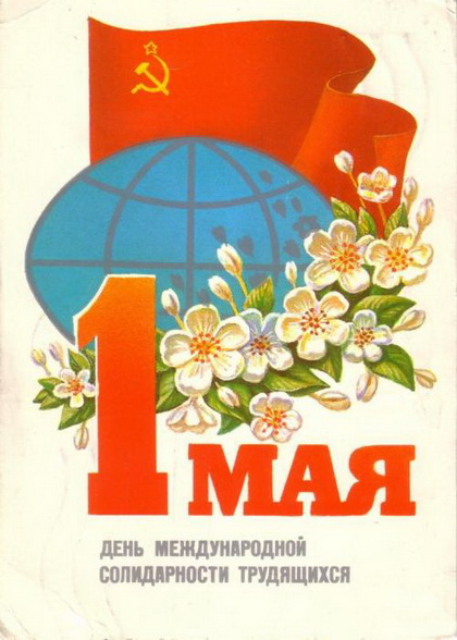 Mayday_5.2