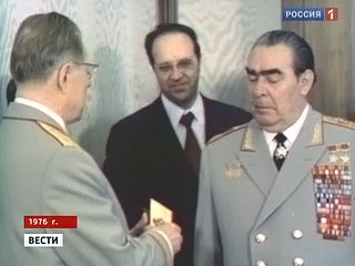 Brezhnev_4