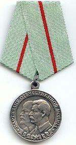 vov_33