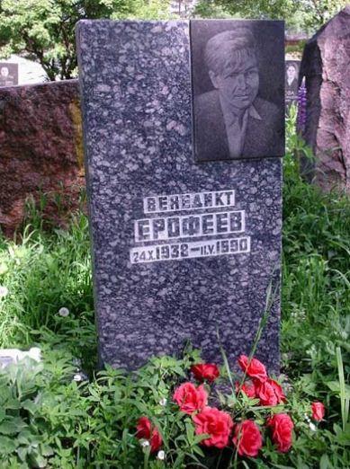 Moscow-Petushki_3