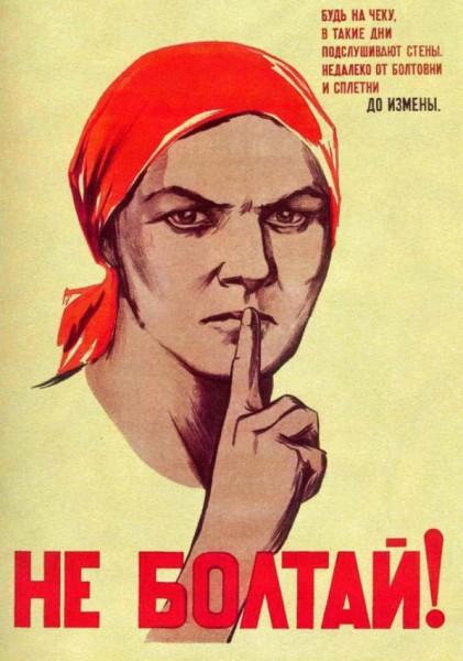 Поболтаем? not_talk_01