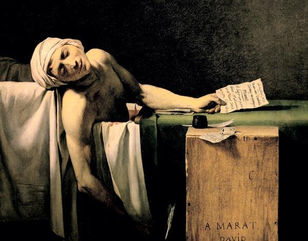 В бессмертие – на трупах жертв 015