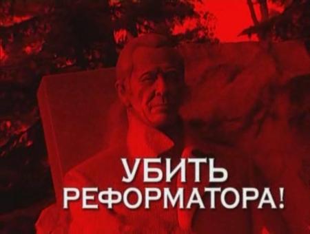 Masherov_4