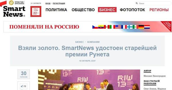 smartnews_1