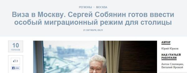 smartnews_2