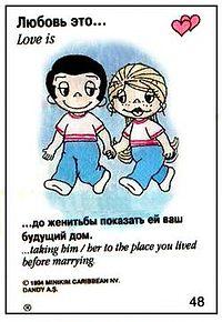 О советской жвачке