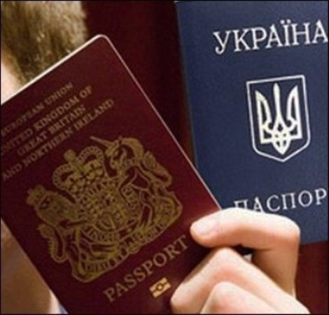pasport_crimea-2