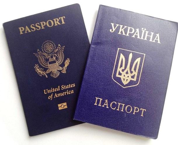pasport_crimea-4