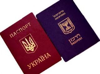 pasport_crimea-5