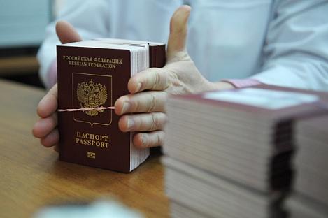 pasport_crimea-6