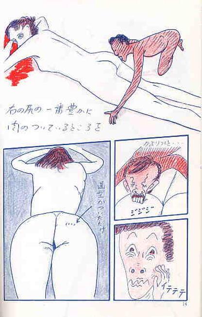 Canibal_Issei_Sagawa-03