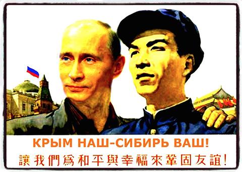 Kryim_referendum-4