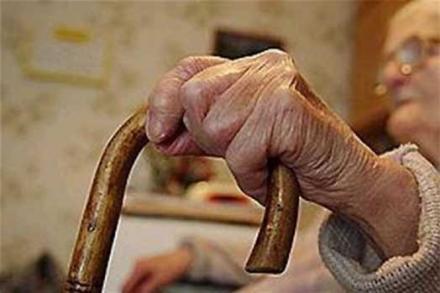 Crimea_Pension-1