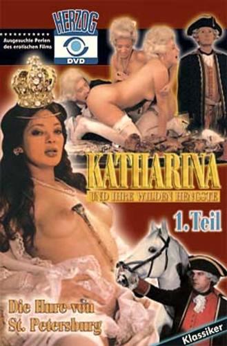 Катерина перша секс с конем
