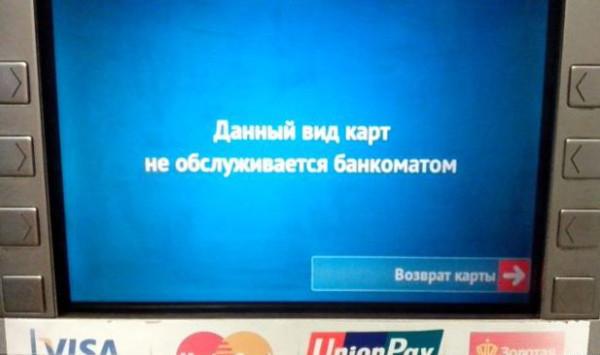 Visa_MasterCard_Crimea-1