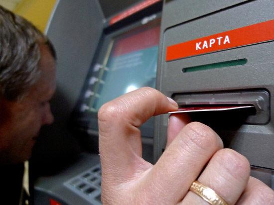 Visa_MasterCard_Crimea-3