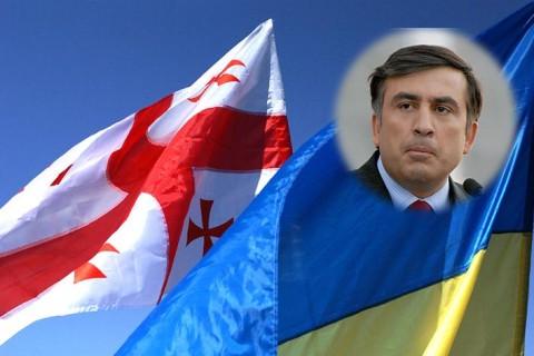Mikheil_Saakashvili-dual_citizenship-4