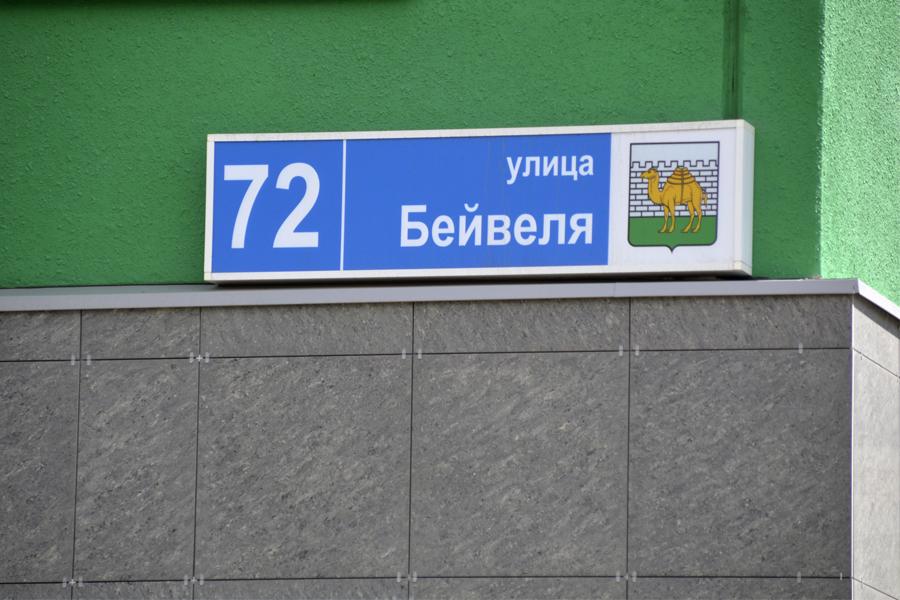 SZ071.jpg