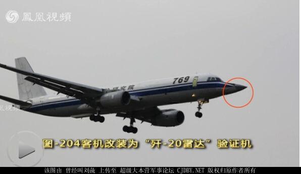 Tu-204LL