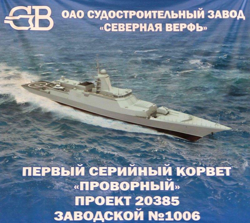 1375000526_20385-provornyy-1