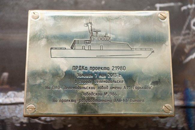 1375001212_grachonok-986
