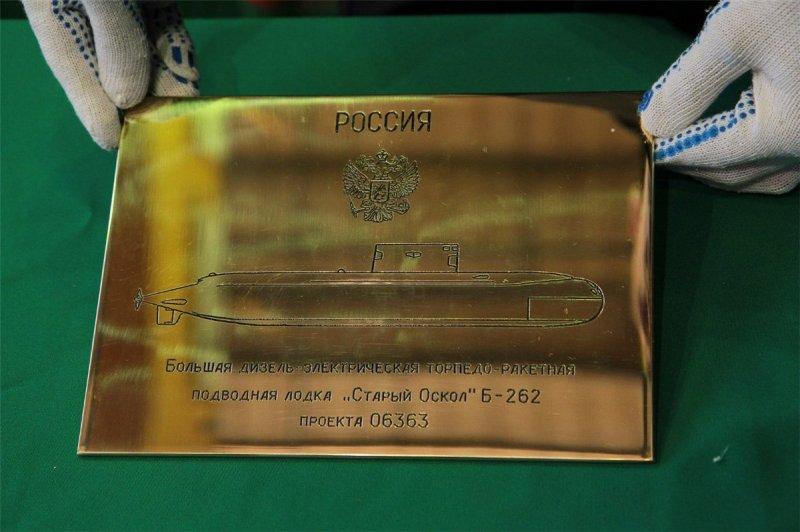 1375005222_staryy-oskol-1