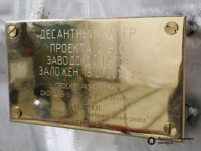 1375002356_lermontov1