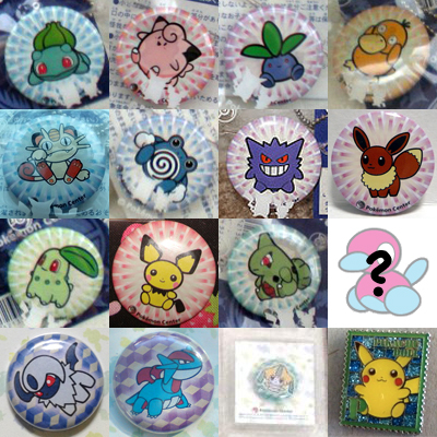 Pokedoll Badges.jpg