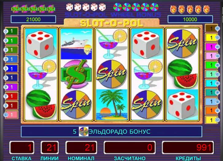 Играть на деньги в онлайн казино