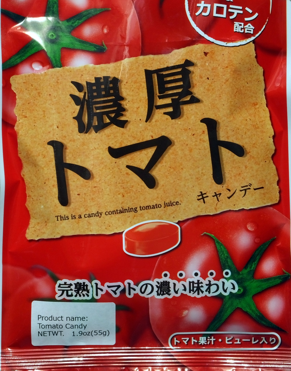 Конфеты из помидор