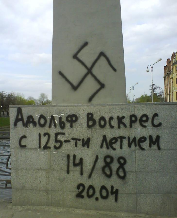 Харьков2014пасха2