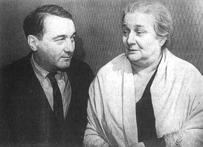 Гумилёв и Ахматова