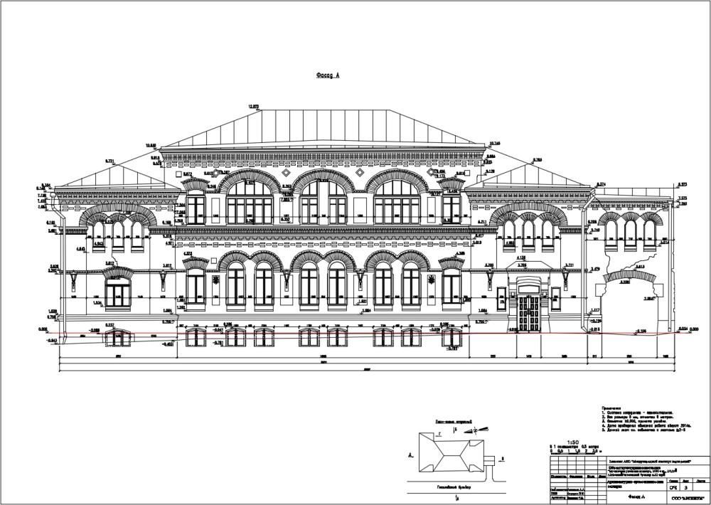 Обмер фасада 1