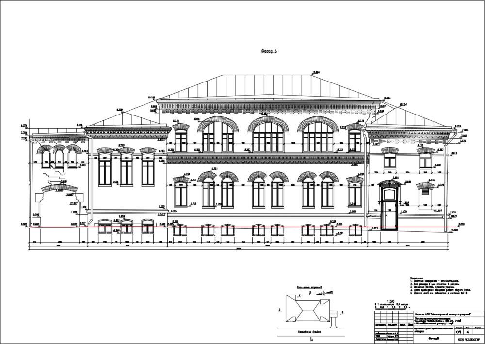Обмер фасада 2