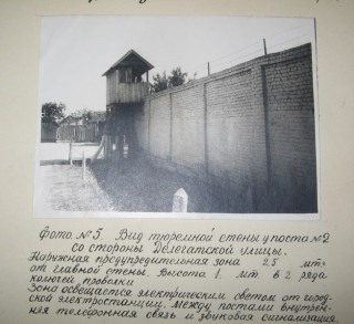 Вид тюремной стены у поста № 2
