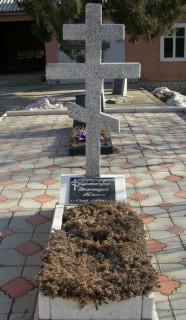 Могила отца Димитрия.