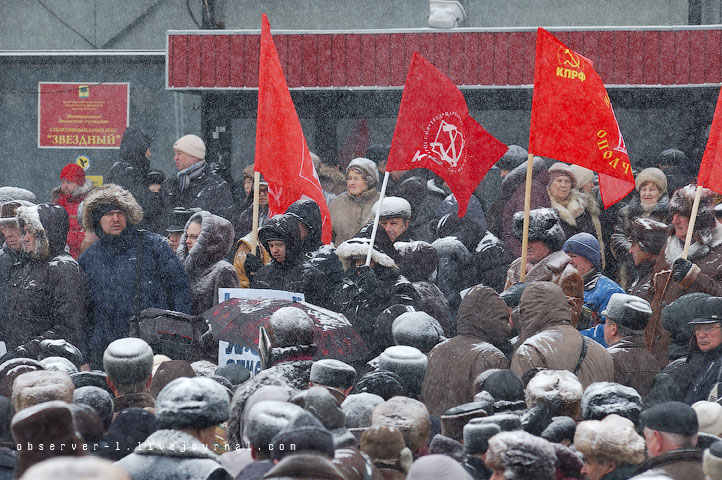 Митинг против губернатора Королева