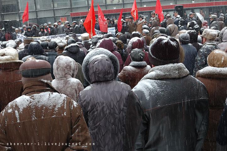 Митинг против губернатора Липецкой области