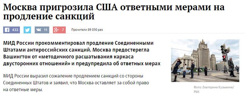 Медведев откажется есть гамбургеры