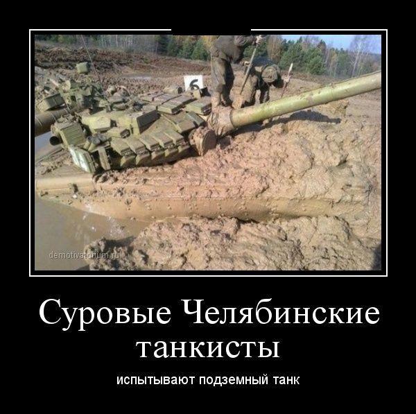 1407476237_sbornik-demotivacionnyh-prikolov-29