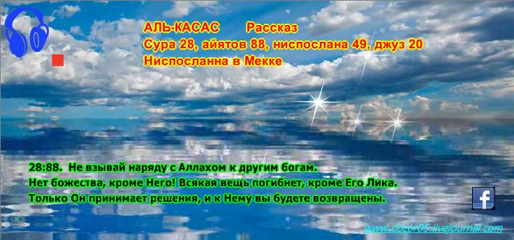 obzor05.28.2